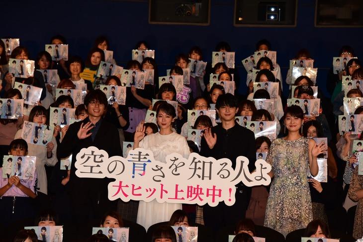 「空の青さを知る人よ」舞台挨拶の様子。左から長井龍雪、吉岡里帆、吉沢亮、若山詩音。
