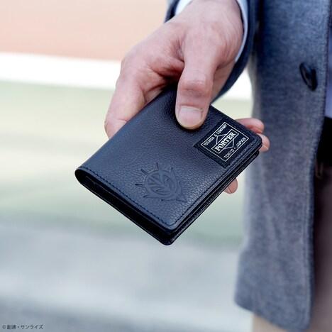 「レザーカードケース」使用イメージ
