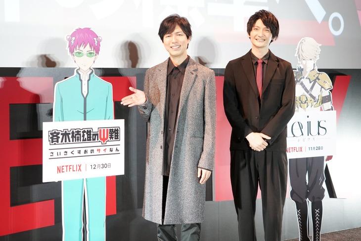 左から神谷浩史、島崎信長。