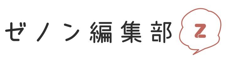 ゼノン編集部ロゴ