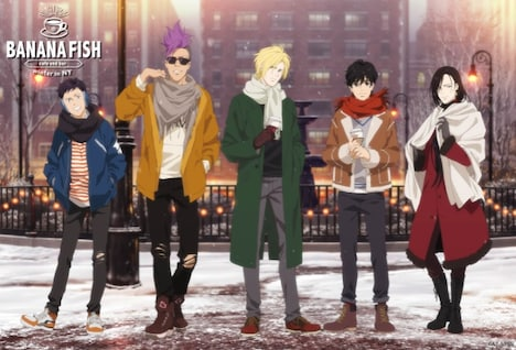 「BANANA FISH Cafe and Bar - winter in NY -」ビジュアル