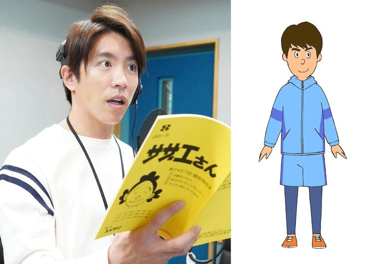 コミックナタリー            「サザエさん」に村上信五が本人役で再び出演、カツオと一緒にランニング