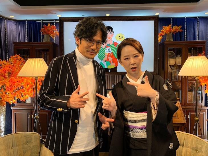稲垣吾郎と東村アキコ。