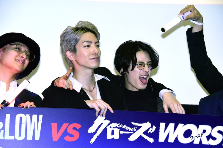 「HiGH&LOW THE WORST」応援上映の様子。左から鈴木昂秀、前田公輝、塩野瑛久。
