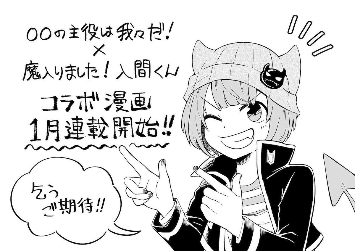 顔 我々だ シャオロン 我々だ短編集!!