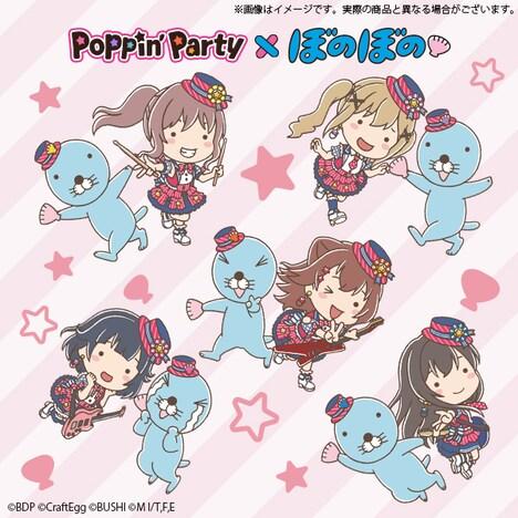 「ぼのぼの×Poppin'Party」