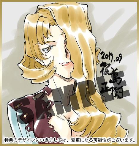 Blu-ray第1巻早期予約特典の梶島正樹描き下ろしミニサイン色紙。