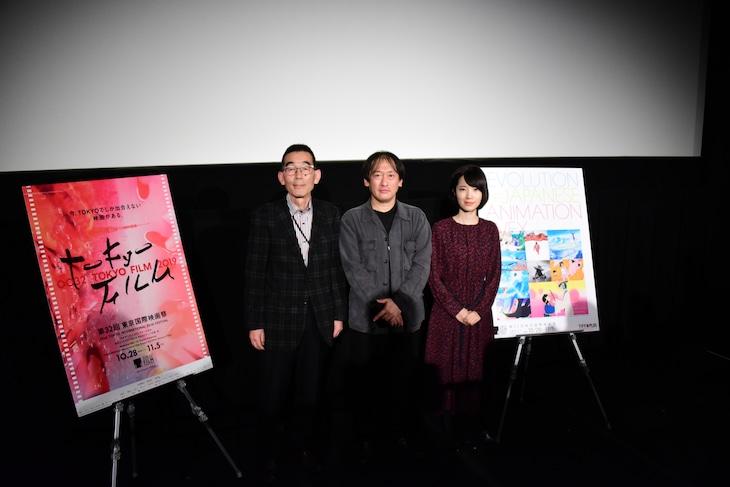 「白蛇伝 4Kデジタルリマスター版」上映会にて。左から根岸誠、近藤修治、伊藤志穂。