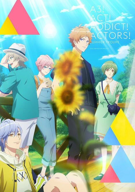 TVアニメ「『A3!』SEASON SUMMER」の夏組キービジュアル。