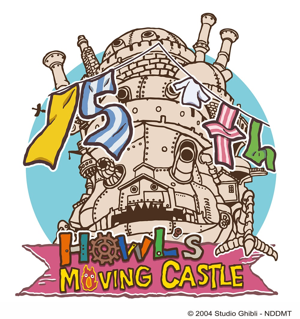 ハウルの動く城 が公開15周年 どんぐり共和国で記念グッズ キャンペーン コミックナタリー