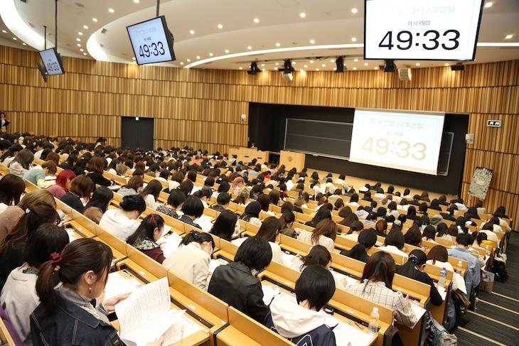 「テニプリ入学試験」本試験の様子。(c)ジャンプスクエア/集英社