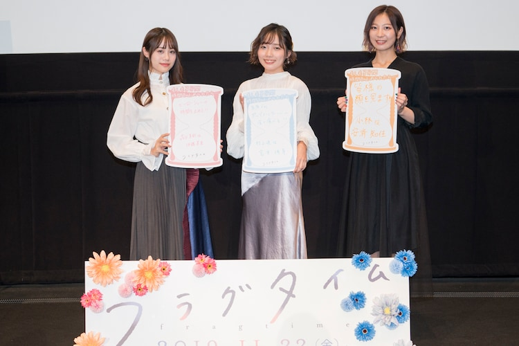左から伊藤美来、宮本侑芽、安済知佳。