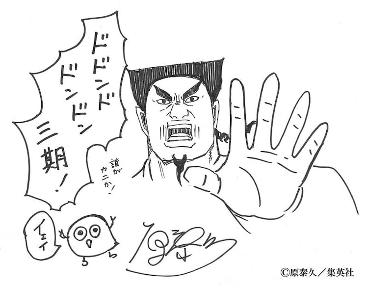 作画 キングダム アニメ