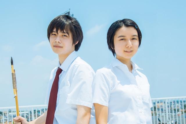 映画「子供はわかってあげない」より。左から細田佳央太演じる門司昭平、上白石萌歌演じる朔田美波。