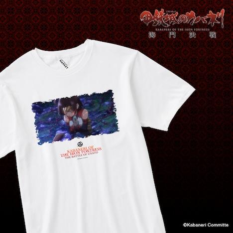 「甲鉄城のカバネリ 名シーンコレクション Tシャツホワイト」のイメージ。