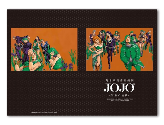 「JOJO's Sketch Bookmarkers & Luggage Tag」(c)荒木飛呂彦&LUCKY LAND COMMUNICATIONS/集英社