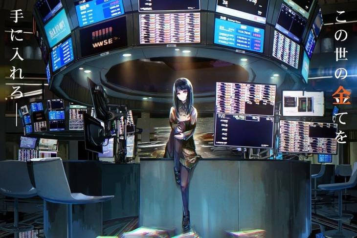 「WORLD END ECONOMiCA」ビジュアル