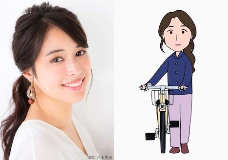 広瀬アリス演じる恭子。