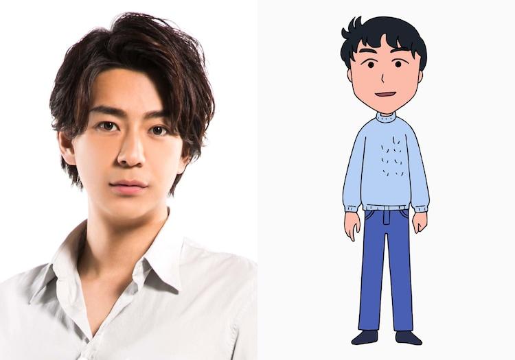 三浦翔平演じる青年。