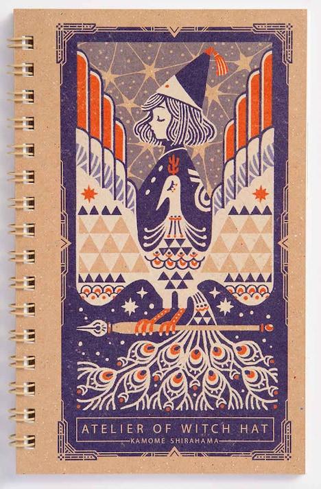 「とんがり帽子のアトリエ」6巻限定版に付属する「スケッチブック型画集」。(c)白浜鴎/講談社