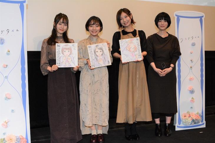 「フラグタイム」公開記念舞台にて。左から森谷美鈴役の伊藤美来、村上遥役の宮本侑芽、小林由香利役の安済知佳、さと。