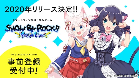 「SHOW BY ROCK!! Fes A Live」告知バナー