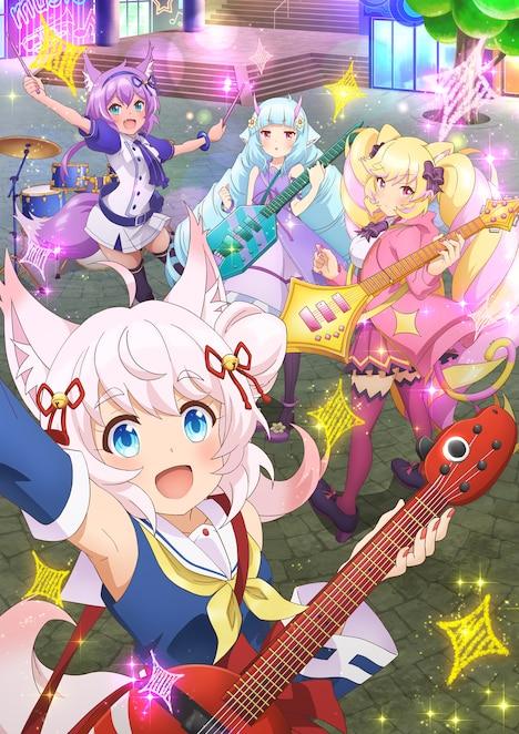 TVアニメ「SHOW BY ROCK!! ましゅまいれっしゅ!!」キービジュアル