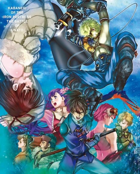 「甲鉄城のカバネリ 海門決戦」Blu-ray / DVDの美樹本晴彦描き下ろしBOXジャケット。
