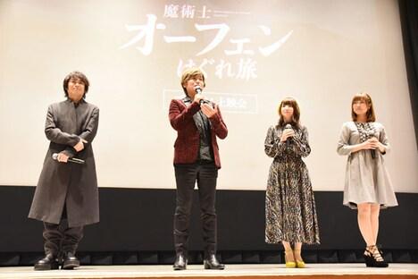 TVアニメ「魔術士オーフェンはぐれ旅」先行上映会の様子。
