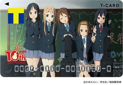 「Tカード(けいおん!10thデザイン)」