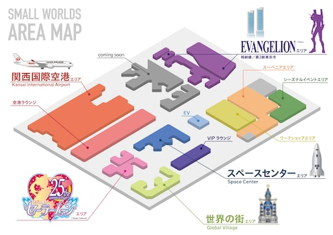 SMALL WORLDS TOKYOの展示エリア。