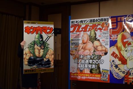 「キン肉マン」69巻と、週刊プレイボーイ22号の表紙を拡大したパネル。