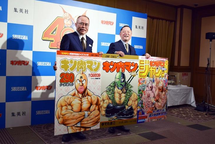 本日発売された「キン肉マン」関連作品の表紙パネルを持つ、ゆでたまごの中井義則(左)と嶋田隆司(右)。
