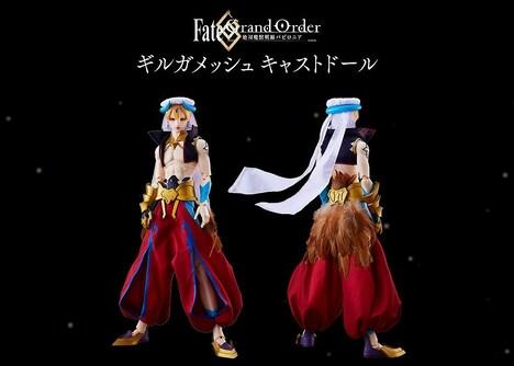 「TVアニメ『Fate/Grand Order -絶対魔獣戦線バビロニア-』 ギルガメッシュ キャストドール」