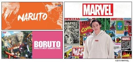 「NARUTO-ナルト-」コレクション、「BORUTO-ボルト- NARUTO NEXT GENERATIONS」コレクション、「MARVEL」コレクションのビジュアル。