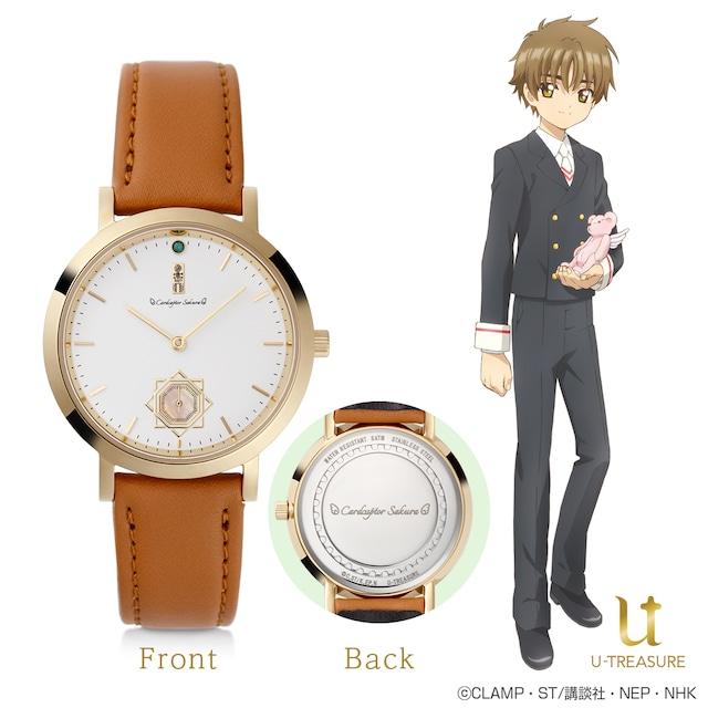 小狼モデルの腕時計。
