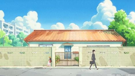 TVアニメ「かくしごと」ティザーPVより。