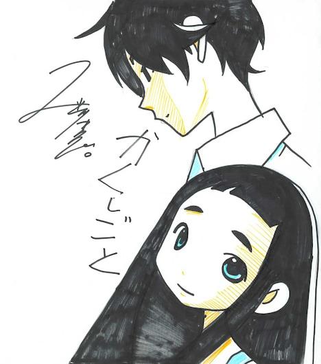 久米田康治による「かくしごと」アニメ化お祝いイラスト。
