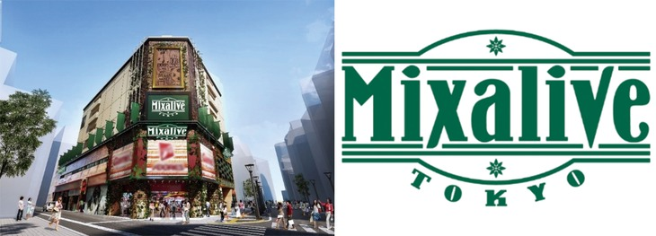 Mixalive TOKYOの外観イメージとロゴ。