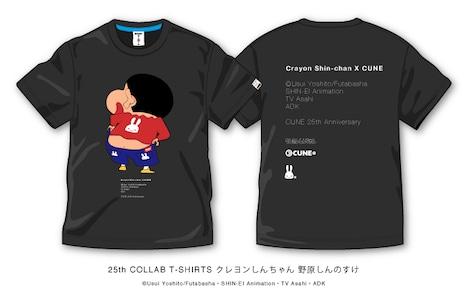 「25th COLLAB T-SHIRTS クレヨンしんちゃん 野原しんのすけ」