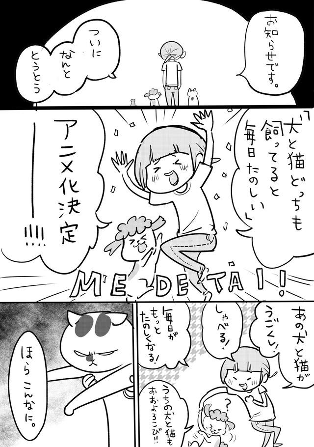 松本ひで吉のTwitterより。