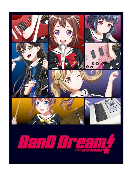 「BanG Dream! 3rd Season」©BanG Dream! Project ©Craft Egg Inc. ©bushiroad All Rights Reserved.