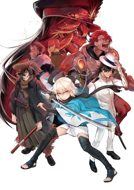 「帝都聖杯奇譚 Fate/type Redline」カラーカット