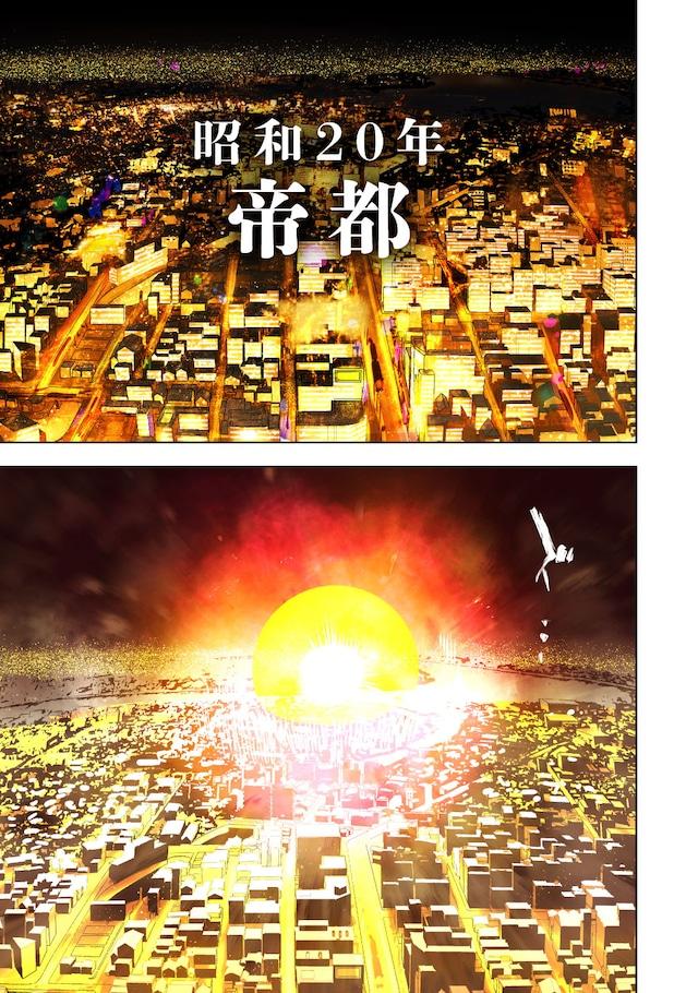 「帝都聖杯奇譚 Fate/type Redline」の本編冒頭。
