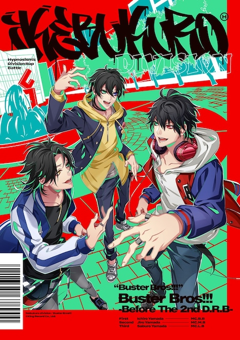 「Buster Bros!!! -Before The 2nd D.R.B-」