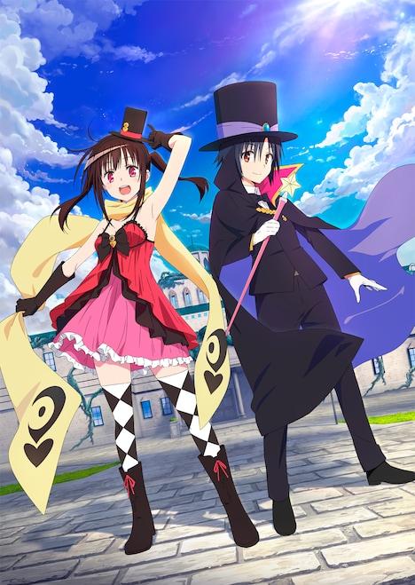 TVアニメ「はてな☆イリュージョン」キービジュアル
