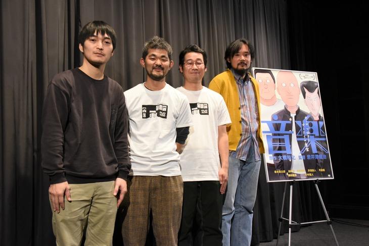 左から大橋裕之、芹澤興人、前野朋哉、岩井澤健治。