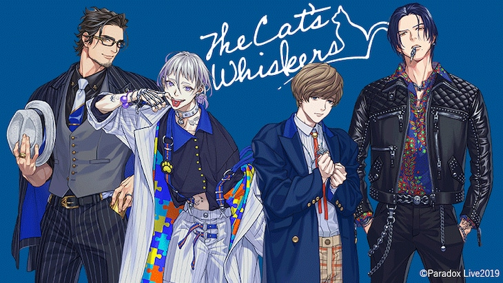 The Cat's Whiskersのビジュアル。左から西門直明(CV:竹内良太)、棗リュウ(CV:花江夏樹)、闇堂四季(CV:寺島惇太)、神林匋平(CV:林勇)。