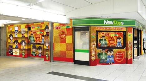 NewDays新宿のイメージ。
