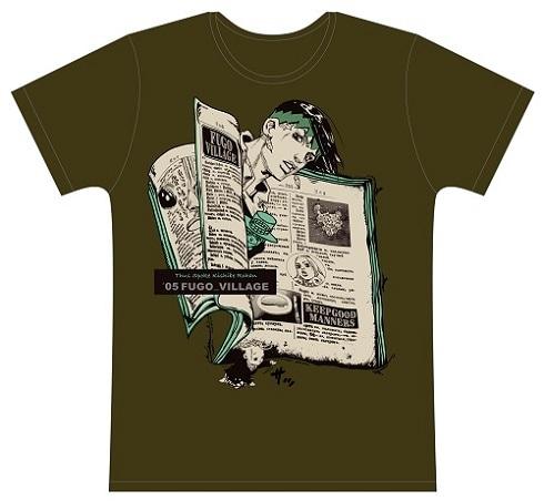 ウルトラジャンプ2020年1月号の応募者全員サービスでもらえるTシャツ(富豪村)。(c)LUCKY LAND COMMUNICATIONS/集英社